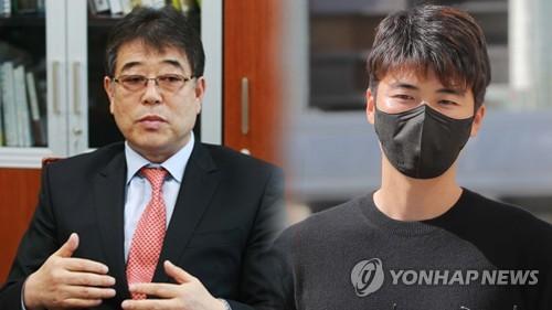 韓警方因奇誠庸違反農地法證據不足決定不送檢