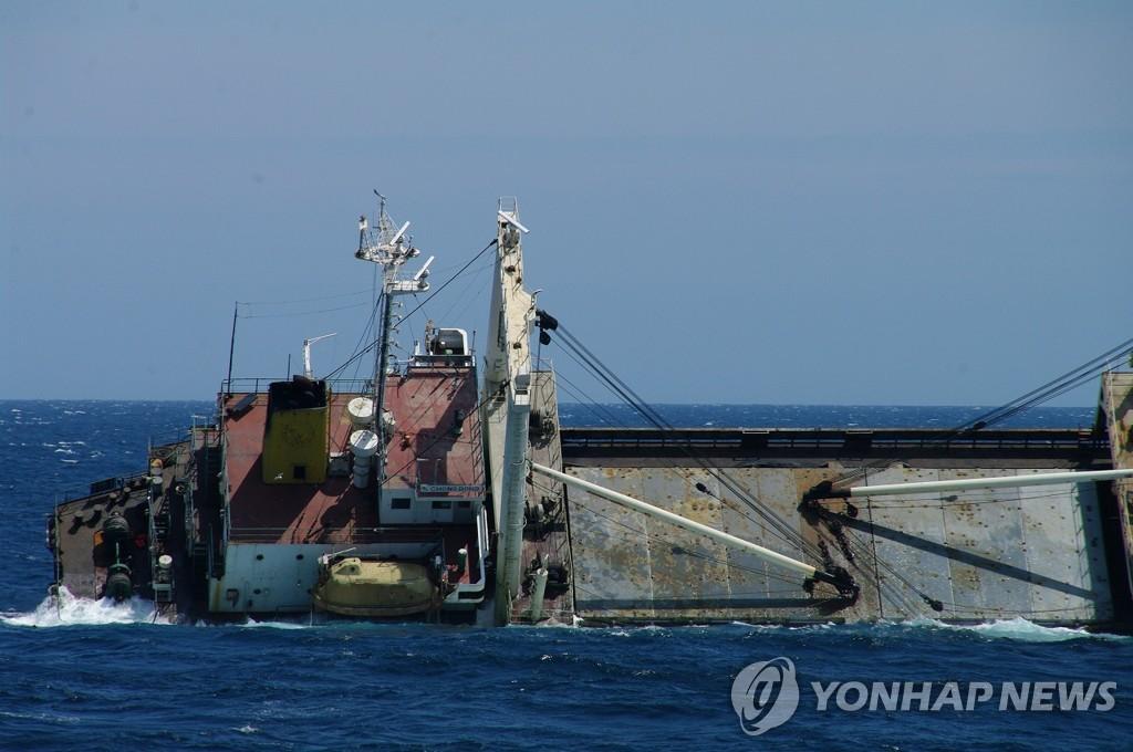 朝鮮反對加強船舶安全監管加重經濟負擔