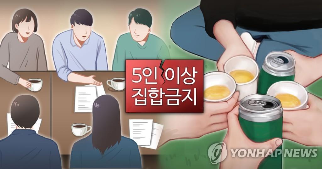 詳訊:南韓下月1日放寬防疫措施