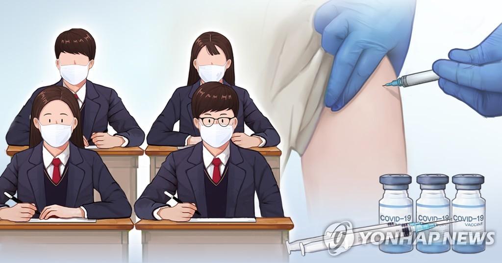 韓政府下周公佈第三季新冠疫苗接種計劃