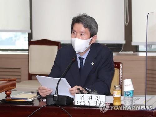 韓政府將撥款700萬元增設離散家屬視頻團聚設施