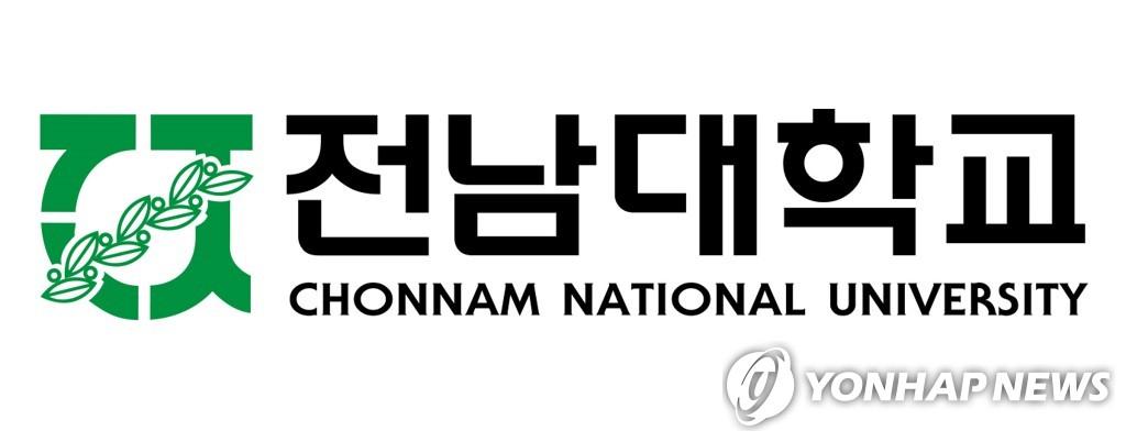 韓中兩所高校將合辦建交30週年藝術展