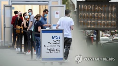 韓政府:疫苗對英國變種有效 印度病毒尚待驗證