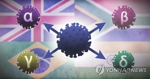 詳訊:南韓報告2例感染升級版德爾塔毒株病例
