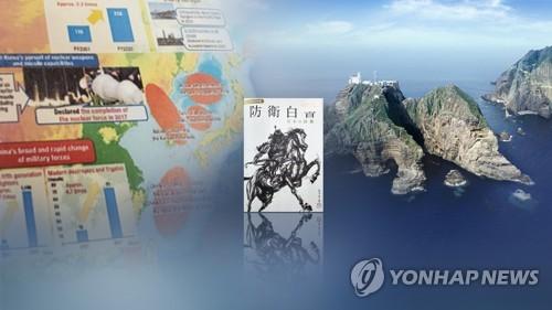 朝鮮外務省抨擊日本防衛白皮書視朝為威脅