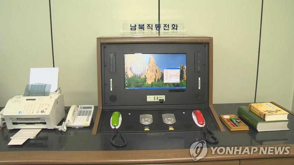 資料圖片:韓朝直通電話 韓聯社
