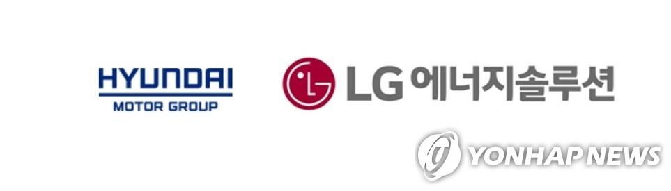 現代汽車集團和LG能源解決方案商標 現代汽車集團、LG能源解決方案商標官網截圖(圖片嚴禁轉載複製)