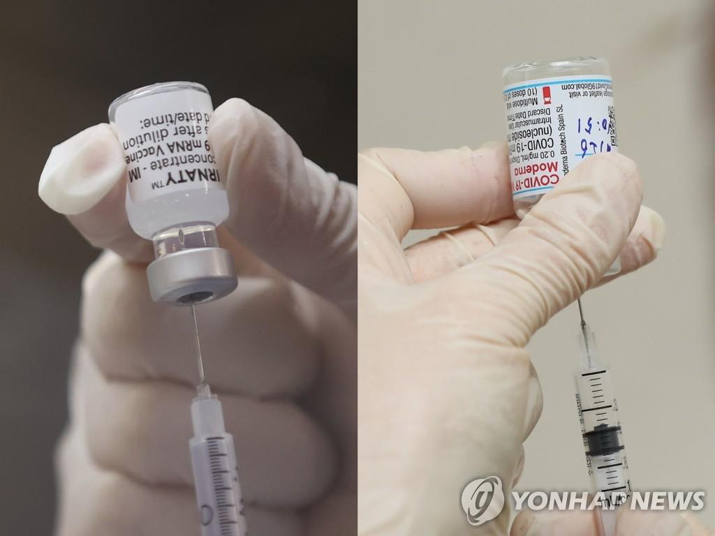 韓政府:輝瑞莫德納疫苗漲價或影響明年採購