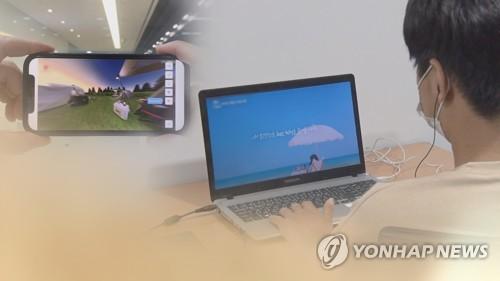 統計:南韓7月網購交易額同比增近25%創新高