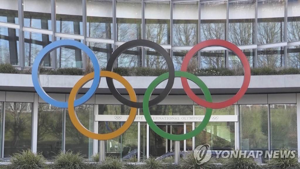 韓政府就朝鮮無緣北京冬奧表態:力創和平契機