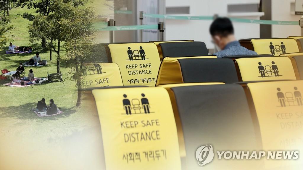 韓政府本週將公佈防疫響應措施調整方案