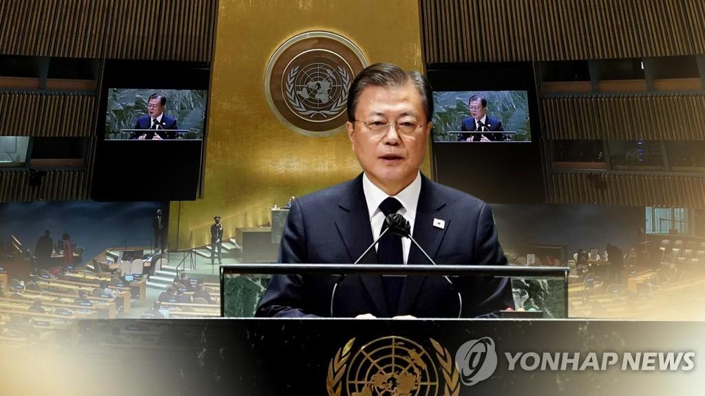 韓統一部:將以終戰宣言為始推動停轉和