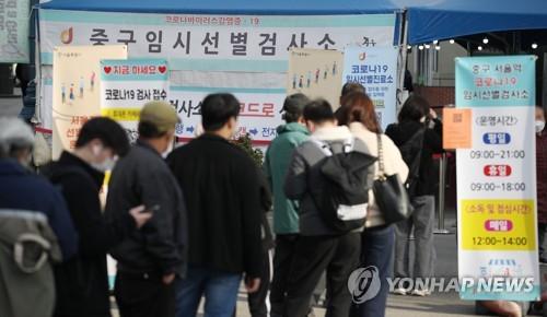 詳訊:南韓新增1571例新冠確診病例 累計346088例