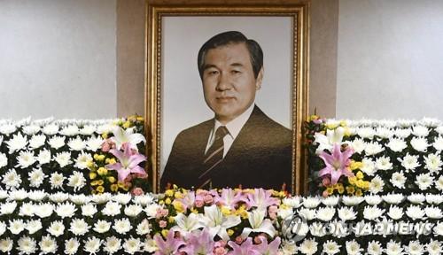 詳訊:韓前總統盧泰愚遺屬正式公開逝者遺言