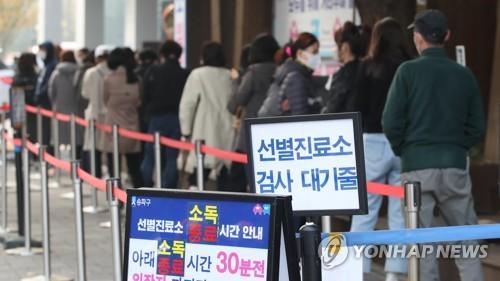 詳訊:南韓新增2111例新冠確診病例 累計358412例