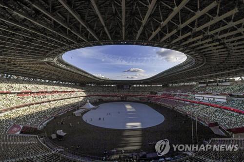 2020東京奧運會正式啟幕