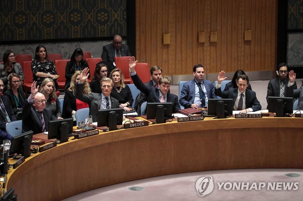 聯合國為對朝人道援助放寬制裁簡化程式