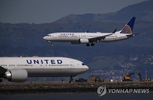 美國下調南韓旅行預警級別至第三級