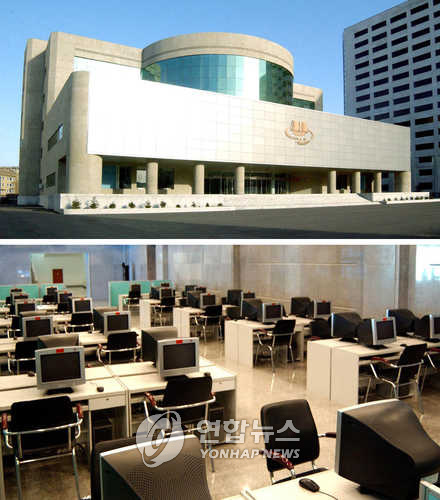 朝鮮高校推人工智慧專業革新教育現場