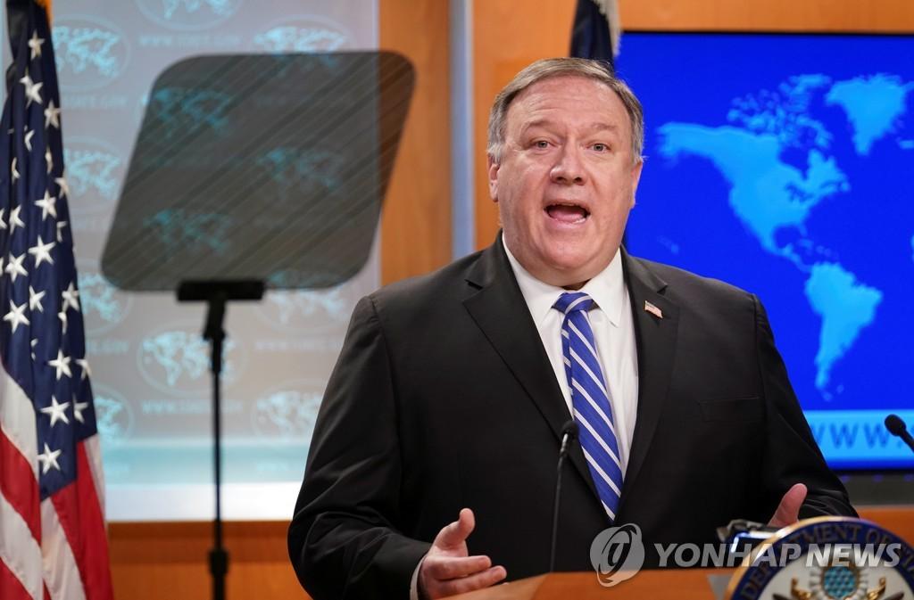 韓美日等七國外長開視頻會商討合力抗疫