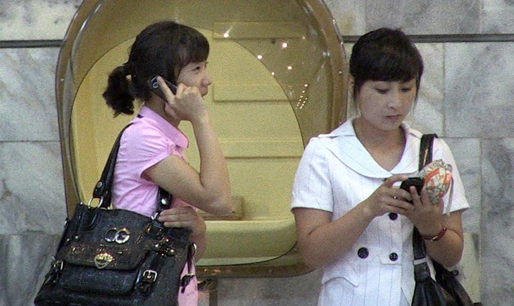 朝鮮青年節在即 強調加強年輕一代思想教育