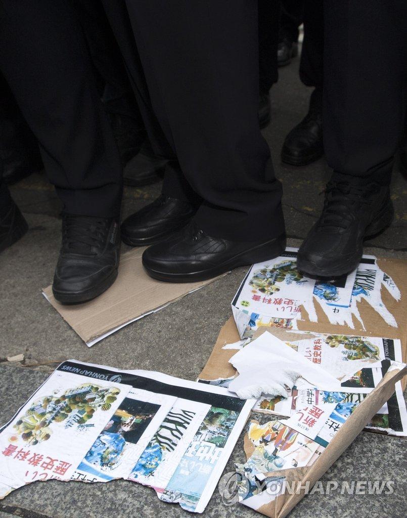韓民團抗議日本主張獨島主權