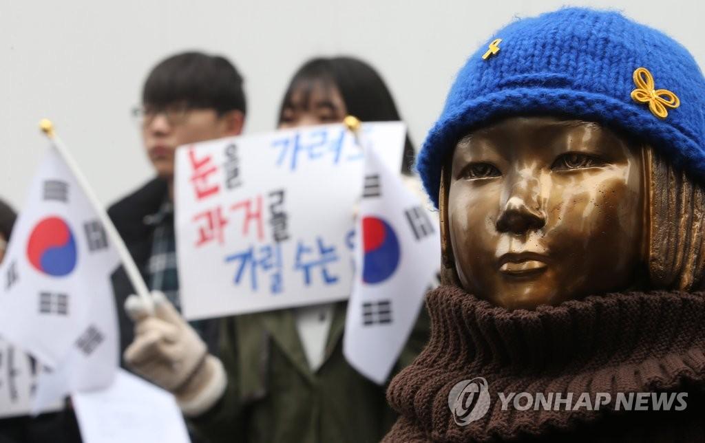 """韓民眾示威抗議日本""""獨島日""""活動"""