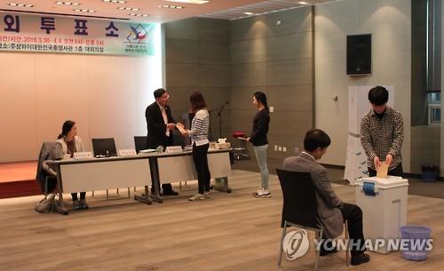 南韓國會議員選舉旅外選民投票率或因疫情創新低