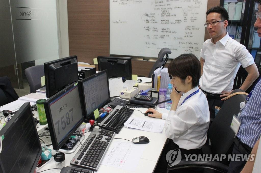 韓產業銀行在滬為初創企業招商引資
