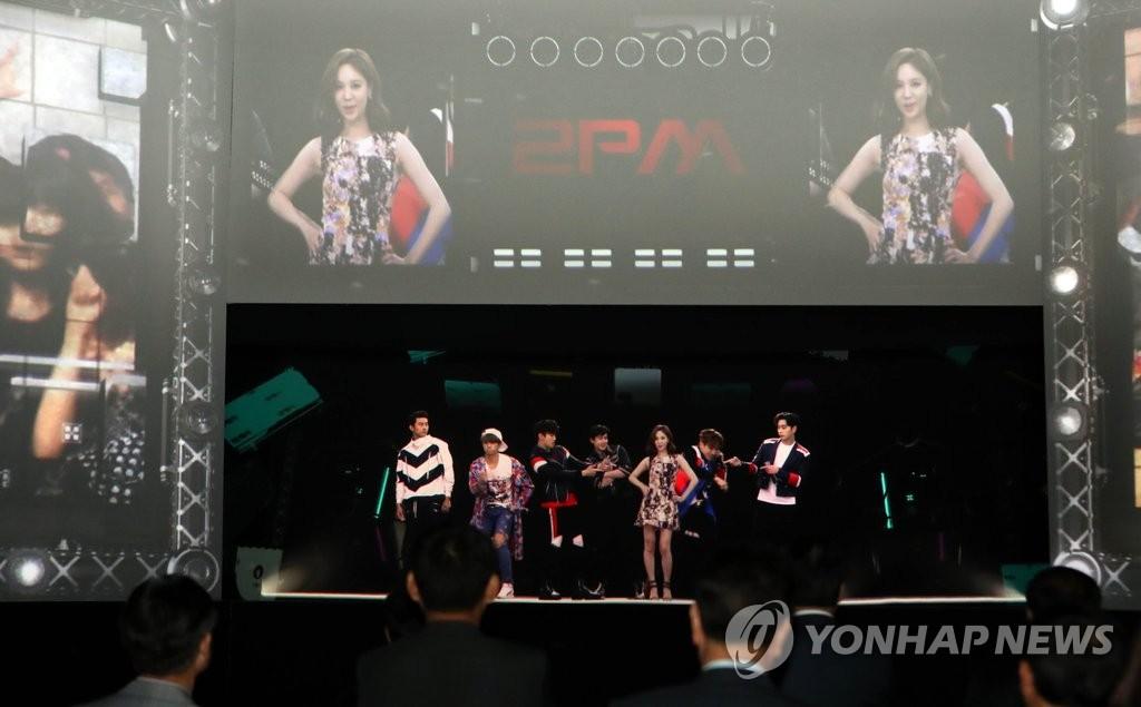 K-POP全息影像演唱會