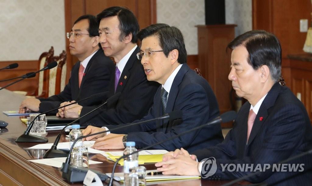 韓代總統出席政府部門長官會議
