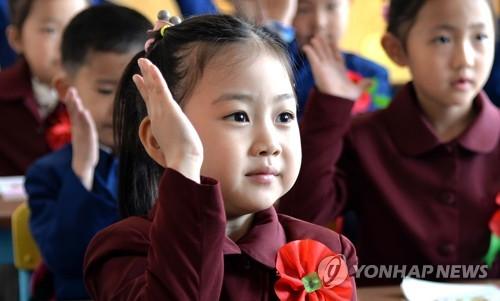 朝鮮中小學幼兒園寒假再延長