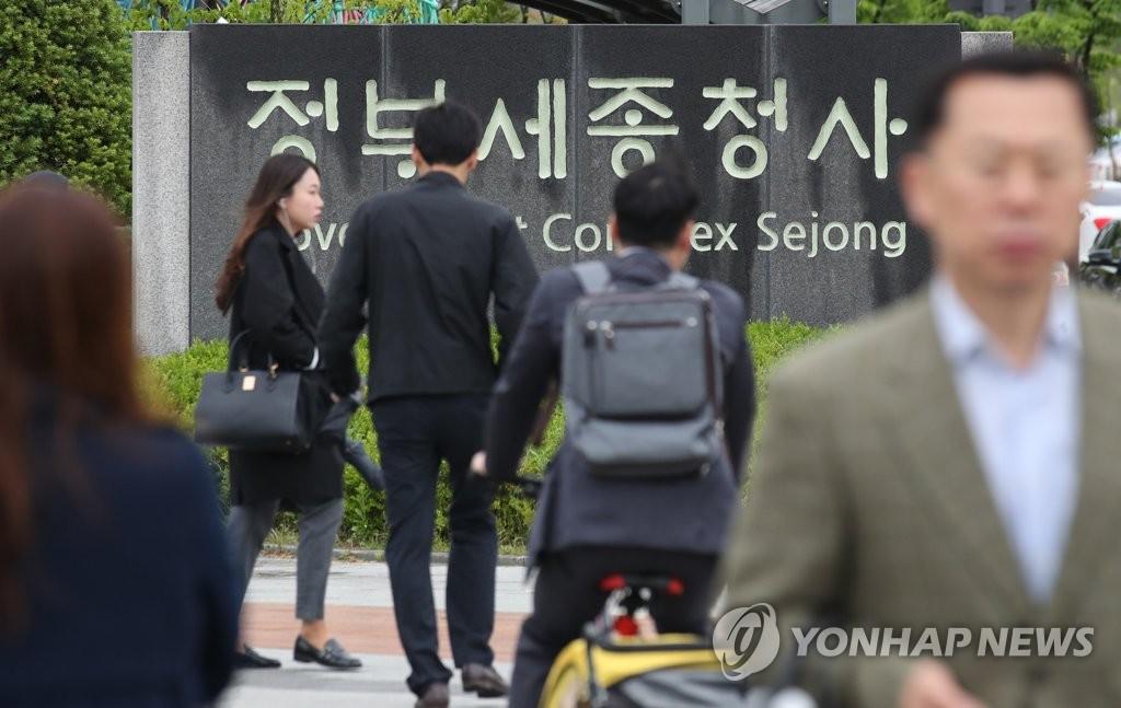 調查:韓九成年輕公務員認為職場內有老頑固