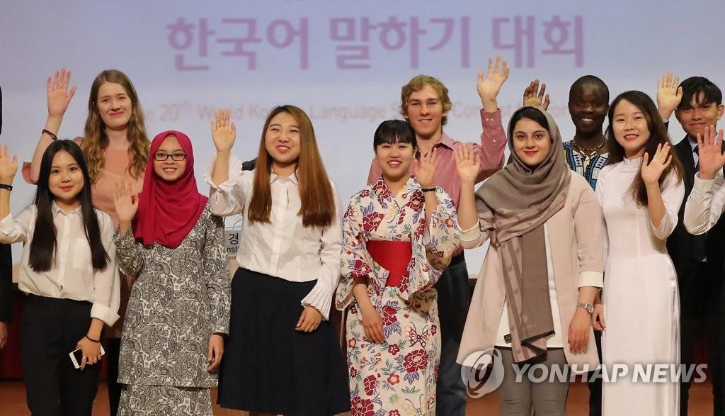 外國人韓語演講大比拼