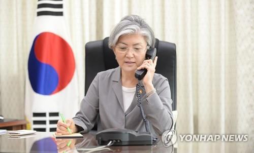 韓外長同主要國家外長開電話會商討抗疫