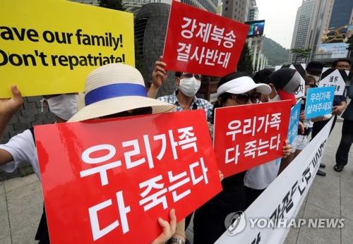 朝鮮譴責人權組織提中國或遣返脫北者回朝