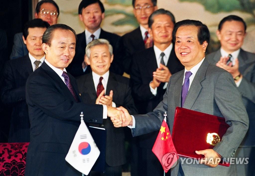 韓中建交的歷史瞬間