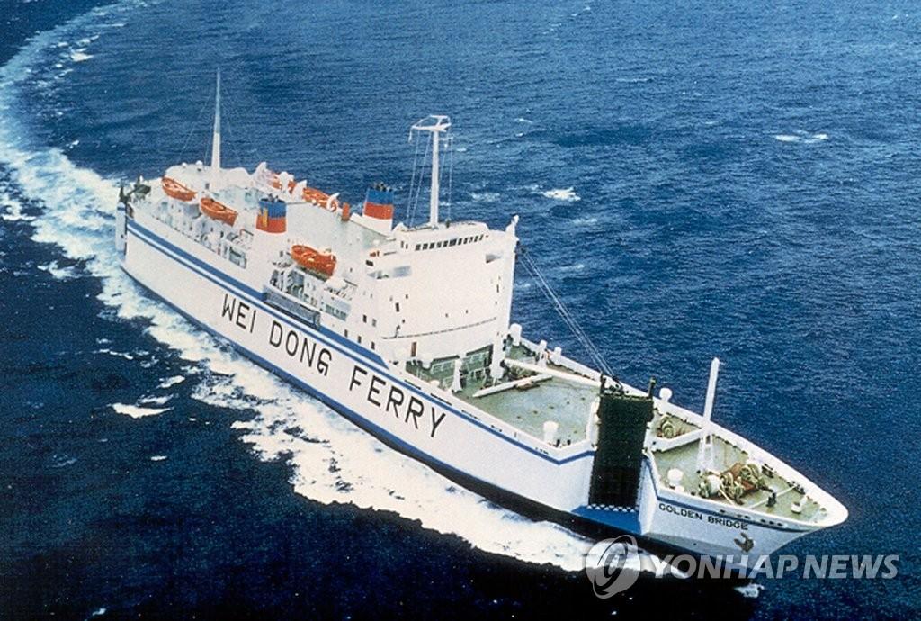 """資料圖片:1990年服務於南韓至中國客滾船航線的""""Golden Bridge""""號 韓聯社"""