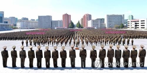 朝鮮人民保安省或已更名為社會安全省