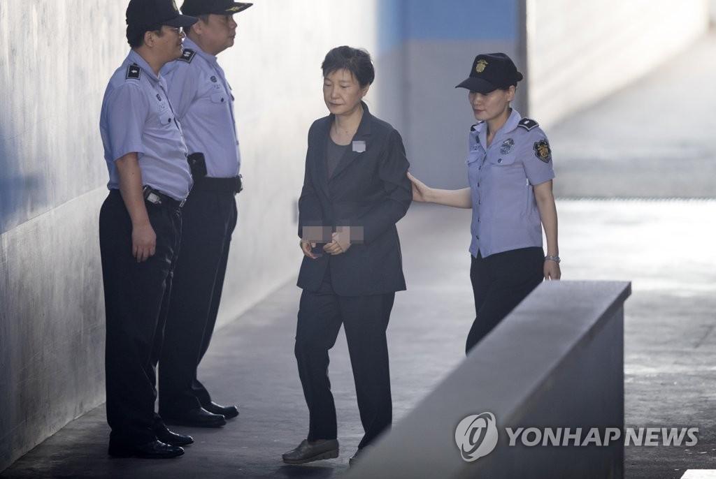 詳訊:樸槿惠終審獲刑20年罰金1億元