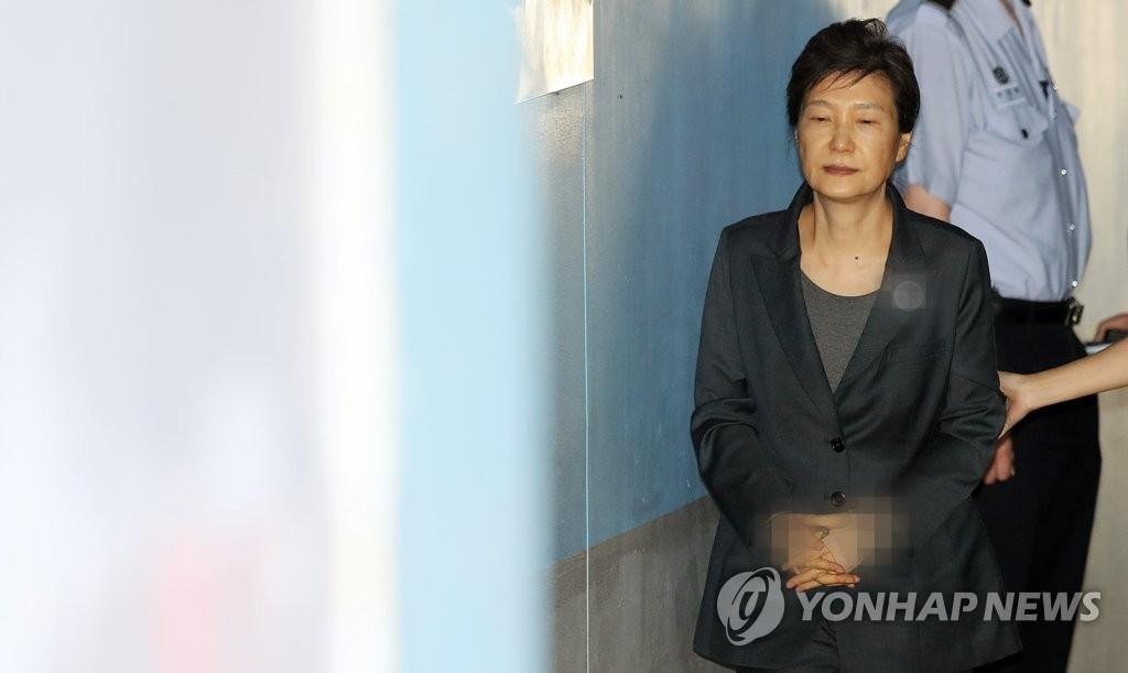 簡訊:樸槿惠終審獲刑20年罰金1億元