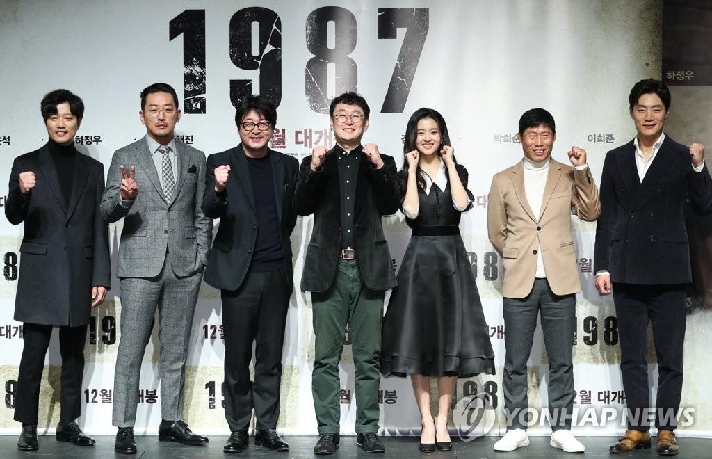 新片《1987》主演陣容華麗