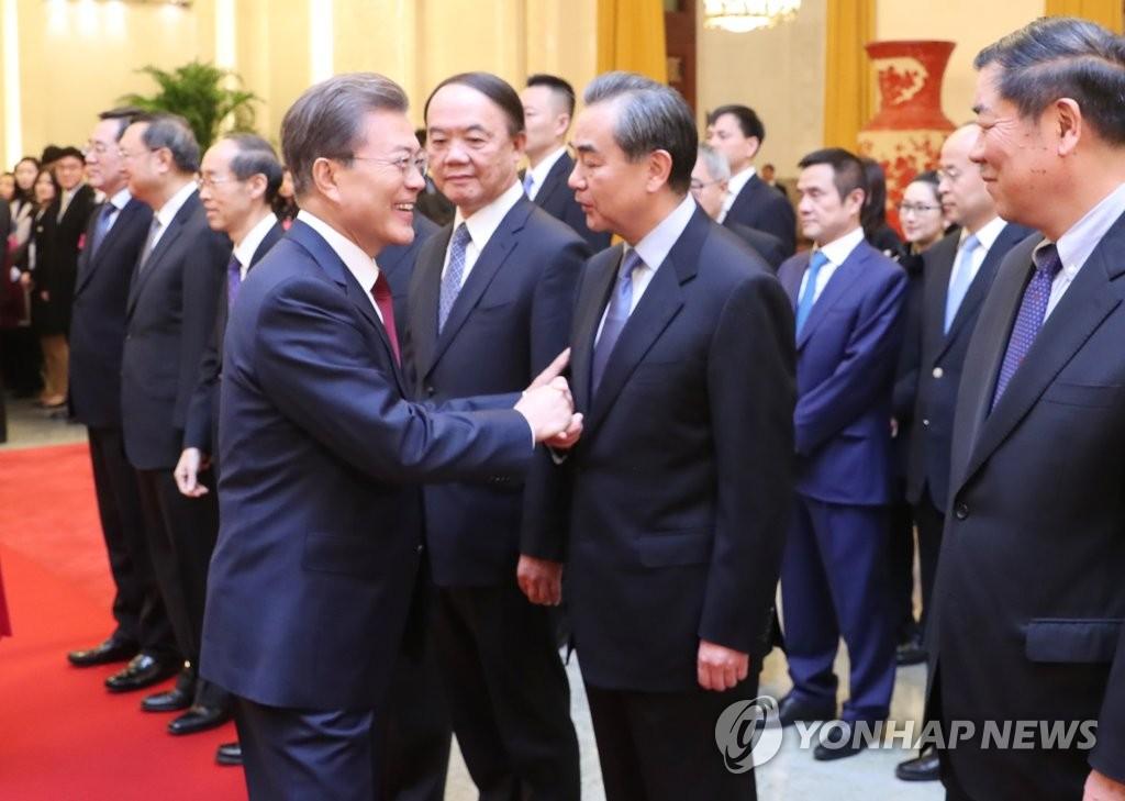文在寅將接見中國外長王毅