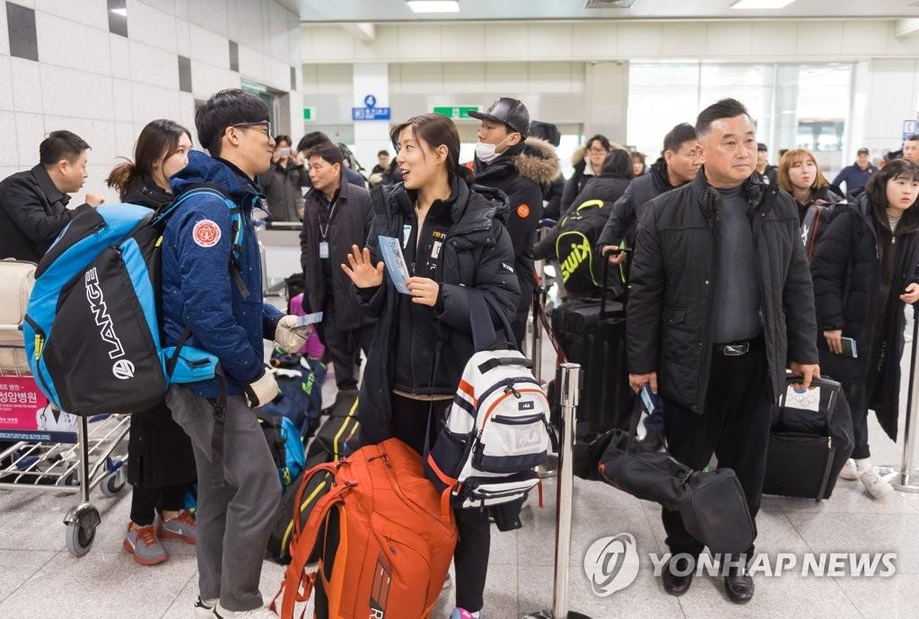 韓滑雪代表團啟程赴朝合訓