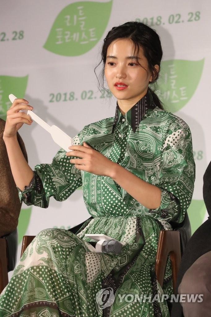 演員金泰梨