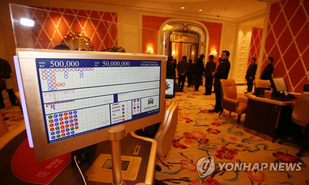 韓警方追查藍鼎集團遺失鉅款共犯