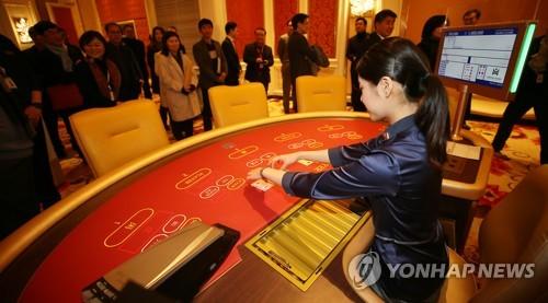 韓警方繼續調查濟州一賭場遺失鉅款去向