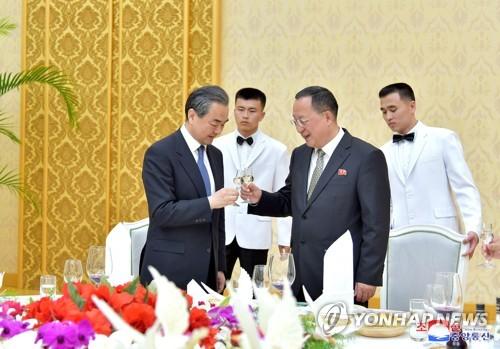 朝媒報道中國外長王毅即將訪朝消息
