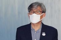 韓前情報機構首長干政案重審被加刑至9年