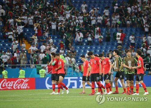 詳訊:世界盃小組賽南韓1比2不敵墨西哥